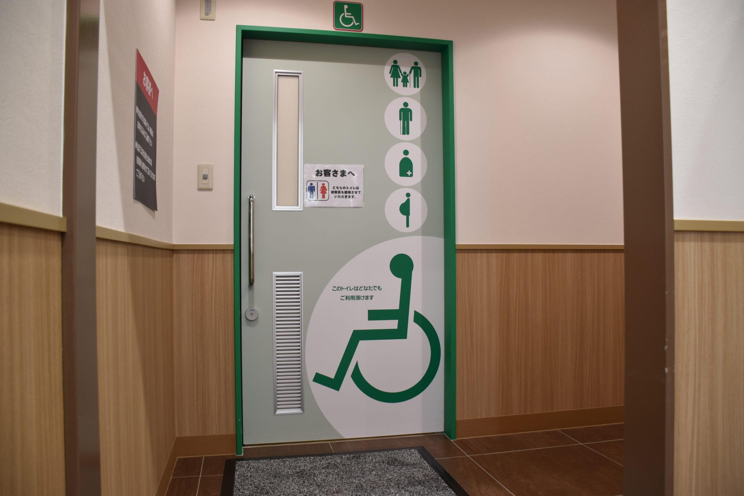 マックスバリュ海田店 多目的トイレ 入口 右引き扉